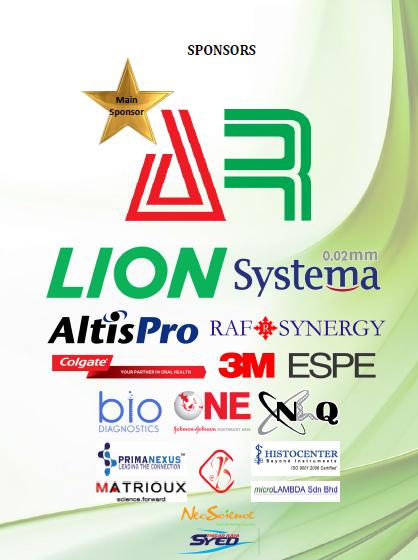 DSS2017 Sponsors
